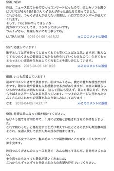 スクリーンショット 2015-04-05 14.57.09.png